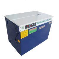 晋江直销依利达TW-81豪华型高台自动打包机价格(陶瓷打包机维修及配件