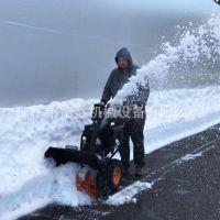汽油四冲程手推式积雪清理设备 滚刷式扫雪机 小区路面清雪机