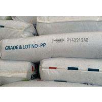 PP 泰国石化 2300SC 塑胶原料销售