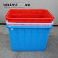 塑料箱水箱水产养殖箱_锦尚来生产厂家量大种类全 HDPE