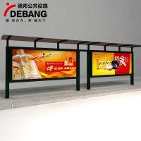 牡丹江东宁县公交车候车亭设计社区滚动灯箱广告款式多样HCT-053