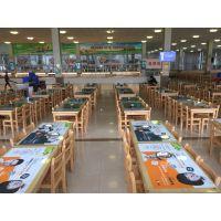 校园桌贴广告 餐桌广告 武汉食堂广告