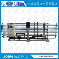金长江20吨单级RO反渗透大型一体化水处理设备 电厂供水使用反渗透系统
