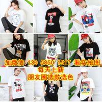 工厂倒闭清仓夏季韩版女装新款半袖 原宿打底女式T恤 微商货源一件代发