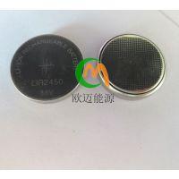 高品质循环充电LIR2450电池厂家