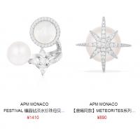 APM MONACO 唐嫣同款METEORITES系列 单只镶晶钻925银流星珍珠耳钉