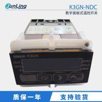 供应 品牌数字面板式温控开关K3GN-NDC DC24V 原装二手
