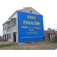 衡阳市衡山县农村墙体喷绘广告专业设计制作