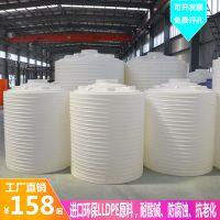 嘉兴塑料罐|1吨塑料储水罐多少钱|卧式储水桶多少钱一个