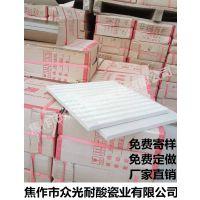 防腐蚀优质耐酸瓷砖 安徽塔池内衬用耐酸砖供应1