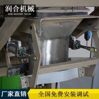 活性炭炭粉封装设备 包装机械 自动化包装机 定量封包生产线
