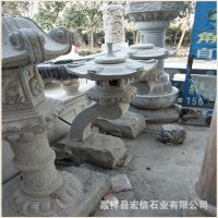 寺庙佛塔舍利塔价格供应风景区别墅庭院装饰石雕仿古灯笼日式庭院