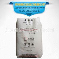 PP 燕山石化 1747 pp通用塑料 注塑级 化工原料 PP树脂 聚丙烯