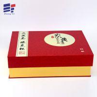 深圳厂家供应茶叶外包装天地盖包装盒 定制红茶礼品盒