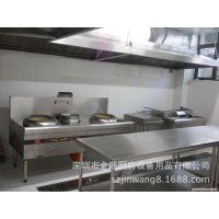 供应不锈钢厨具 咖啡厅厨房厨具 专业商用厨具厂家直销