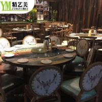 深圳餐饮家具厂家供应主题餐厅复古风实木餐桌音乐餐吧大圆桌 烧烤小串餐桌