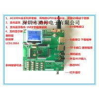 杰理JL蓝牙mp3芯片AC6901A4.2方案开发板技术支持AC6901258A系列