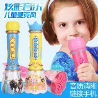 儿童玩具无线麦克风 卡拉OK宝宝话筒玩具可充电玩具批发