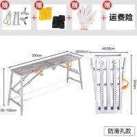 高凳子折叠加厚装修施工便携折叠凳工程升降凳马凳子伸缩折铁凳子
