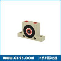 供应 一杰牌 铝合金材料 K13型号 气动振动器 小型滚珠式振动器