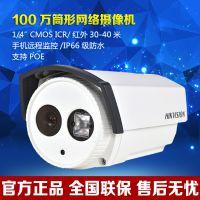 海康威视100万高清监控摄像机 网络摄像头 DS-2CD1203-I3带POE
