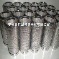 不锈钢冲孔网筒胶水过滤双层网筒过滤器80目100目粗滤器提篮滤筒