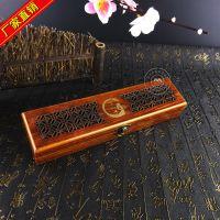 厂家直销喷漆木盒首饰项链饰品汽车精油木盒挂件定做茶叶药材盒