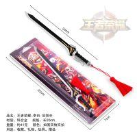 王者兵器兵器模型儿童全金属挂件李白范海辛千年之狐刀剑玩具摆件
