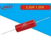 移动音响分频电容器2.2uf