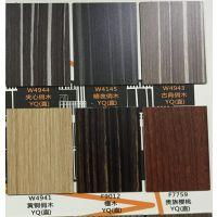 伊美家防火板 木饰面油漆面耐火板麦当劳肯德基贴面胶合板免漆板