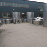 安阳志农300斤酿酒设备专业生产