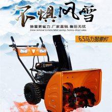 扫雪机 钢刷扫雪扫地机下大雪也不怕浩发