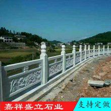 青石桥梁栏杆雕刻 大理石花草石材护栏 可以定做