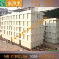拉萨江苏酸洗槽厂家非标设计电镀槽生产耐腐蚀电镀槽生产信誉保证
