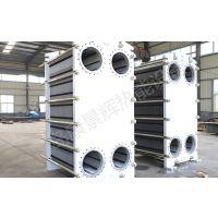 BR板式换热器的结构特点