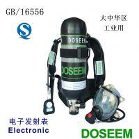 道雄GB空气呼吸器 DS-RHZKF9/A
