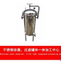 梅州水寨镇实验室植物油过滤器 卫生级粘稠液体拦截杂质设备 广旗制造