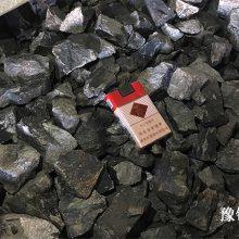 安阳豫铖鑫现货供应高碳锰铁,品质保证