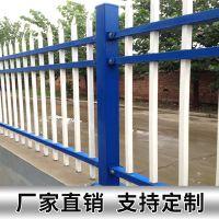 学校防护围墙网 学校方管围栏 学校铁栏杆围墙