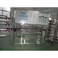 华海HH型 青州纯净水处理机 山东潍坊华海公司