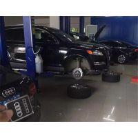汽车维修技术-奔宝迪(在线咨询)-江岸汽车维修