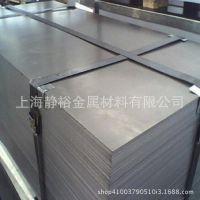 宝钢酸洗卷SPHE 冲压机械配件用3.0-5.0厚热轧酸洗质量查询