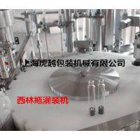 新型胰岛素灌装设备,常压诊断试剂灌装机,四头液体灌装机