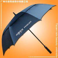 广州荃雨美雨伞厂 定做-平安双层新logo雨伞 广州雨伞厂