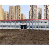 彩钢活动板房-合肥金尊有限公司-安徽活动板房