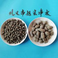 特价批发陶粒滤料 高纯净水轻质陶粒滤料 高效挂膜陶粒滤料