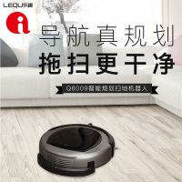 东莞扫地机器人专业研发设计工厂品牌代加工企业