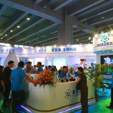2019广州健康保健展地点 康博会