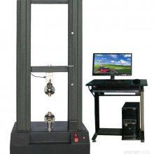单柱式拉力试验机 电脑伺服控制拉力试验机 微电脑拉力试验机 电子拉力试验机 适用于各种材料