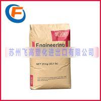 PA66/美国杜邦/fe5510 改性工程塑料 尼龙加纤 增韧尼龙 pa66原料